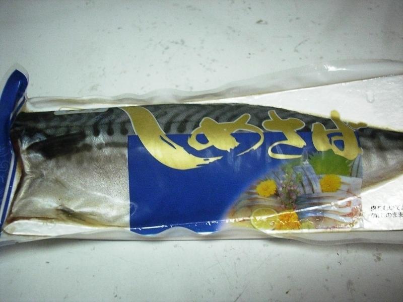 薄鹽鯖魚(花魚)mackreal